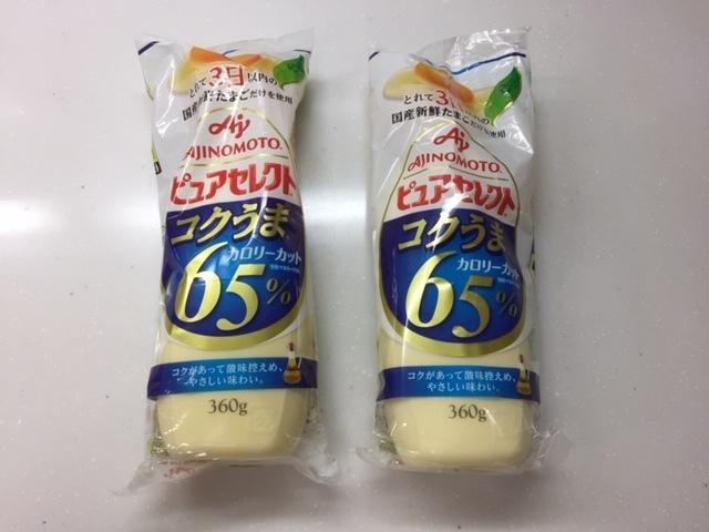 マヨネーズ1 (2)