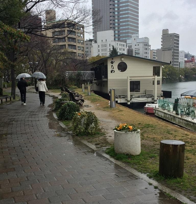広島の旅 001