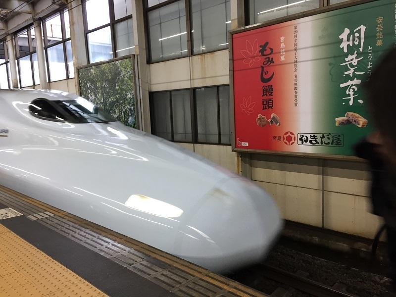 広島の旅 022