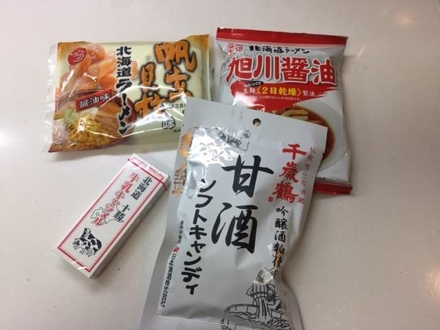 餃子 (2)