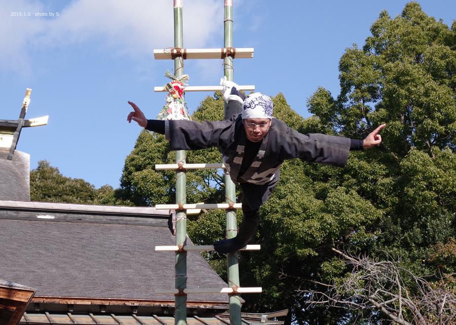 「平成31年いわき市消防出初式・はしご乗り」が行われました! [平成31年1月7日(月)更新]8