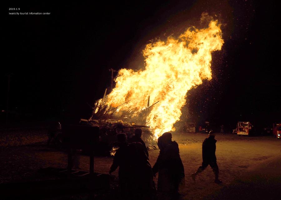 大國魂神社にて「鳥小屋」のお焚き上げが行われました! [平成31年1月9日(水)更新]11