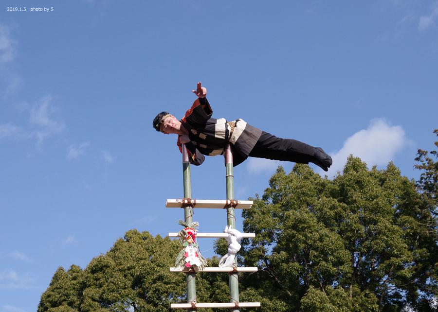 「平成31年いわき市消防出初式・はしご乗り」が行われました! [平成31年1月7日(月)更新]10