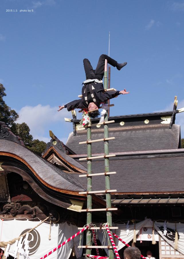 「平成31年いわき市消防出初式・はしご乗り」が行われました! [平成31年1月7日(月)更新]11