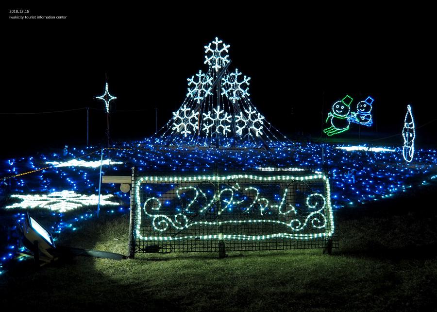 「よつクリスマス イルミネーションズ2018」イベントリポート! [平成30年12月17日(月)更新]ワンダーファーム6