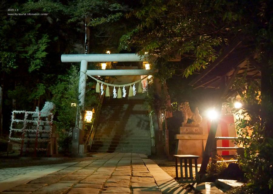大國魂神社にて「鳥小屋」のお焚き上げが行われました! [平成31年1月9日(水)更新]2