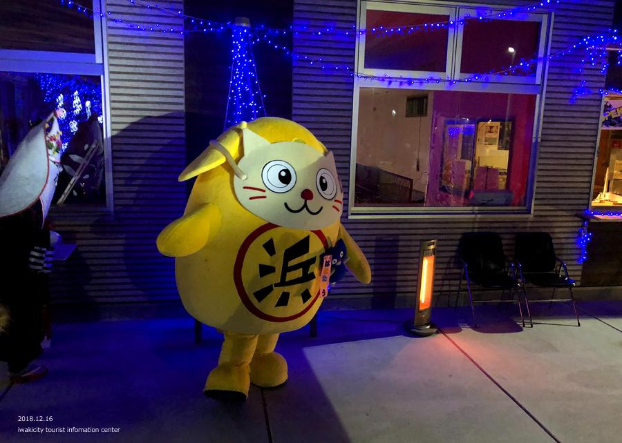 「よつクリスマス イルミネーションズ2018」イベントリポート! [平成30年12月17日(月)更新]浜風きらら1