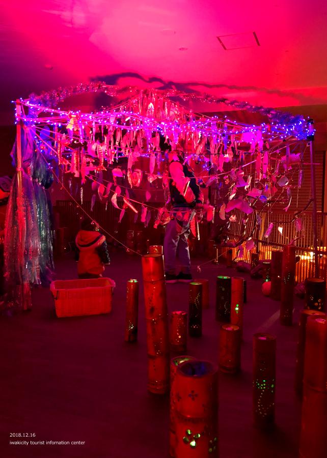 「よつクリスマス イルミネーションズ2018」イベントリポート! [平成30年12月17日(月)更新]浜風きらら4