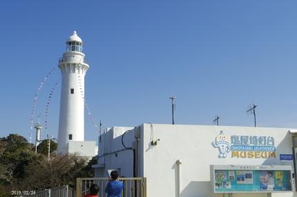 20190224灯台