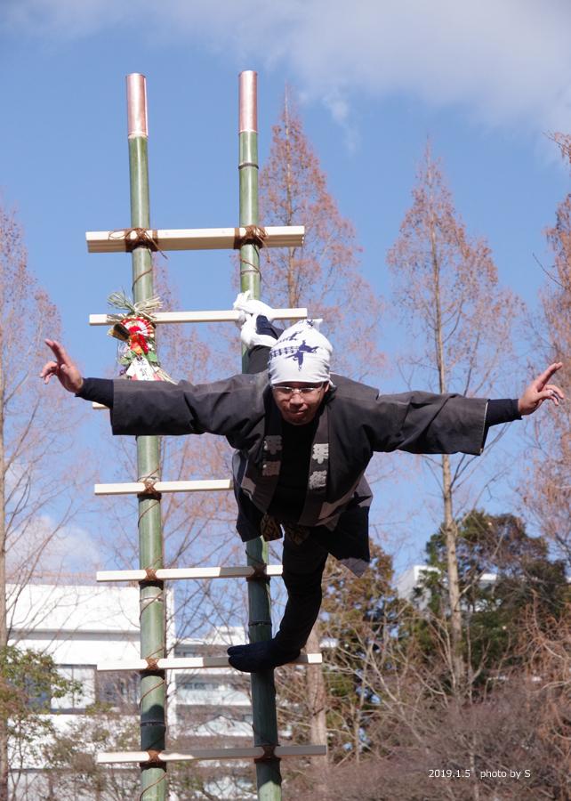 「平成31年いわき市消防出初式・はしご乗り」が行われました! [平成31年1月7日(月)更新]平中央公園13