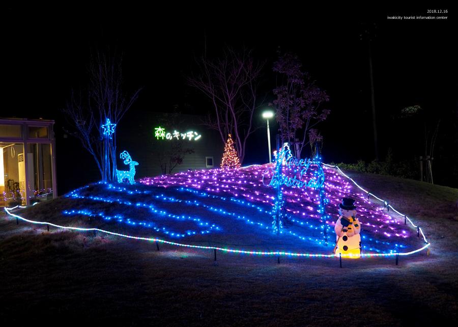 「よつクリスマス イルミネーションズ2018」イベントリポート! [平成30年12月17日(月)更新]ワンダーファーム13