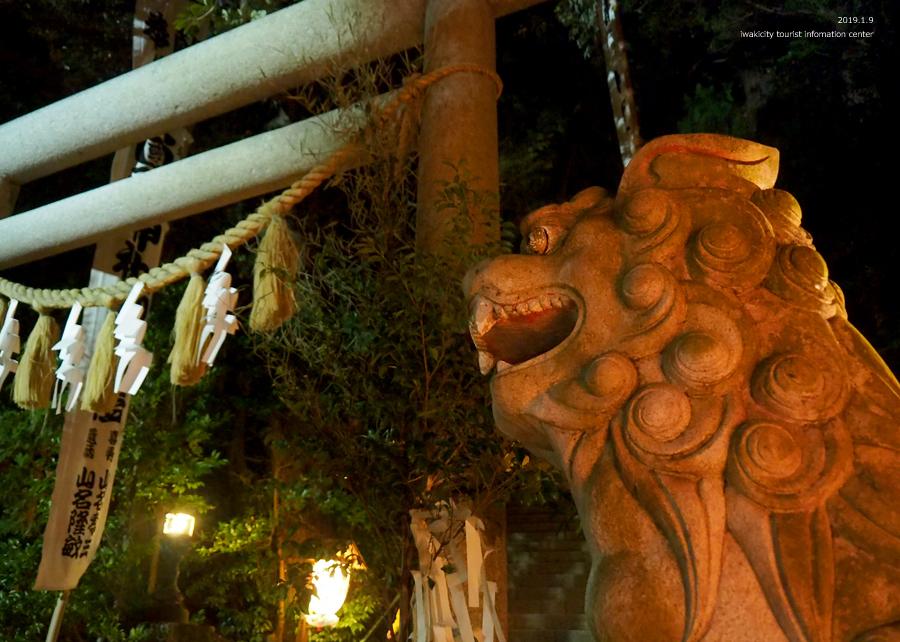 大國魂神社にて「鳥小屋」のお焚き上げが行われました! [平成31年1月9日(水)更新]3