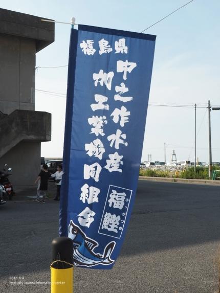 年末恒例「中之作朝市」を15日(土)に開催! [平成30年12月14日(金)更新]2