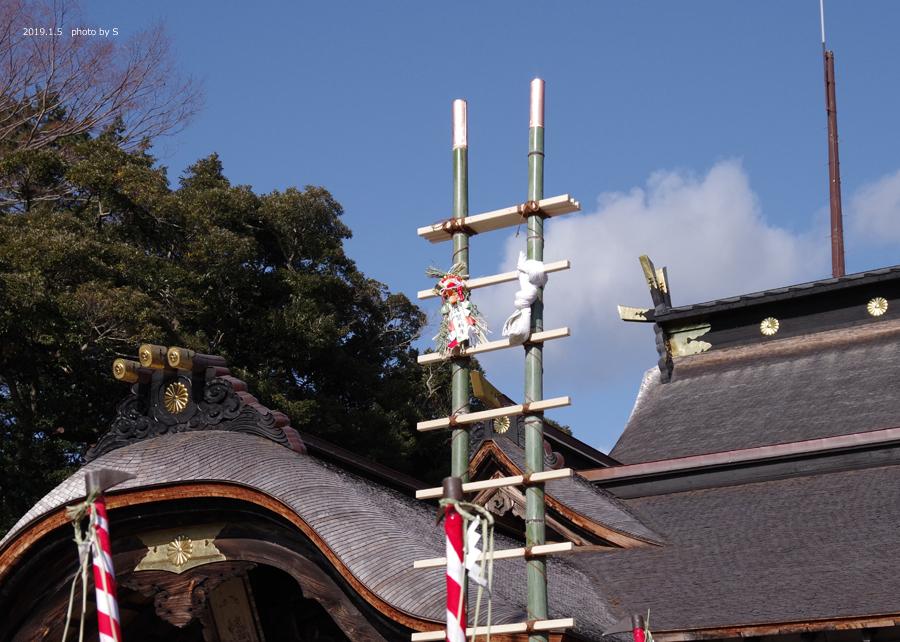 「平成31年いわき市消防出初式・はしご乗り」が行われました! [平成31年1月7日(月)更新]3