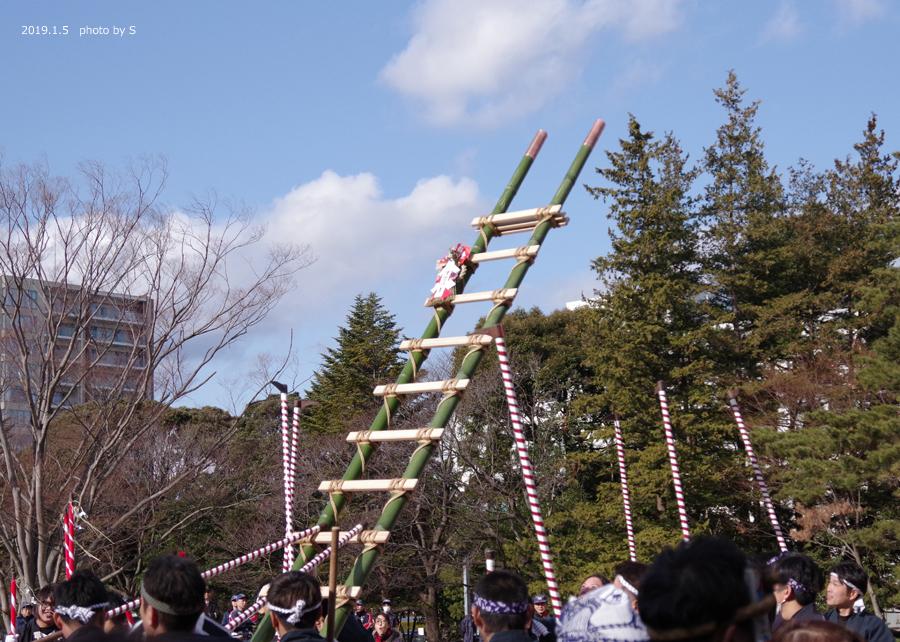 「平成31年いわき市消防出初式・はしご乗り」が行われました! [平成31年1月7日(月)更新]平中央公園4