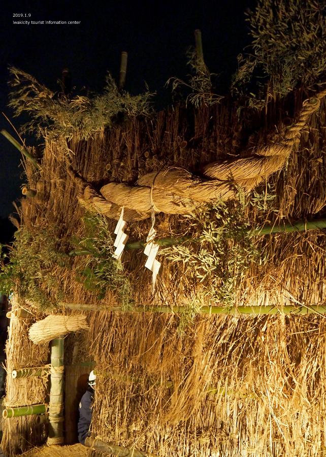 大國魂神社にて「鳥小屋」のお焚き上げが行われました! [平成31年1月9日(水)更新]4