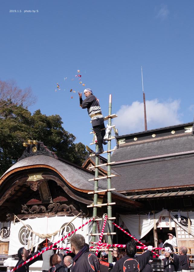 「平成31年いわき市消防出初式・はしご乗り」が行われました! [平成31年1月7日(月)更新]4