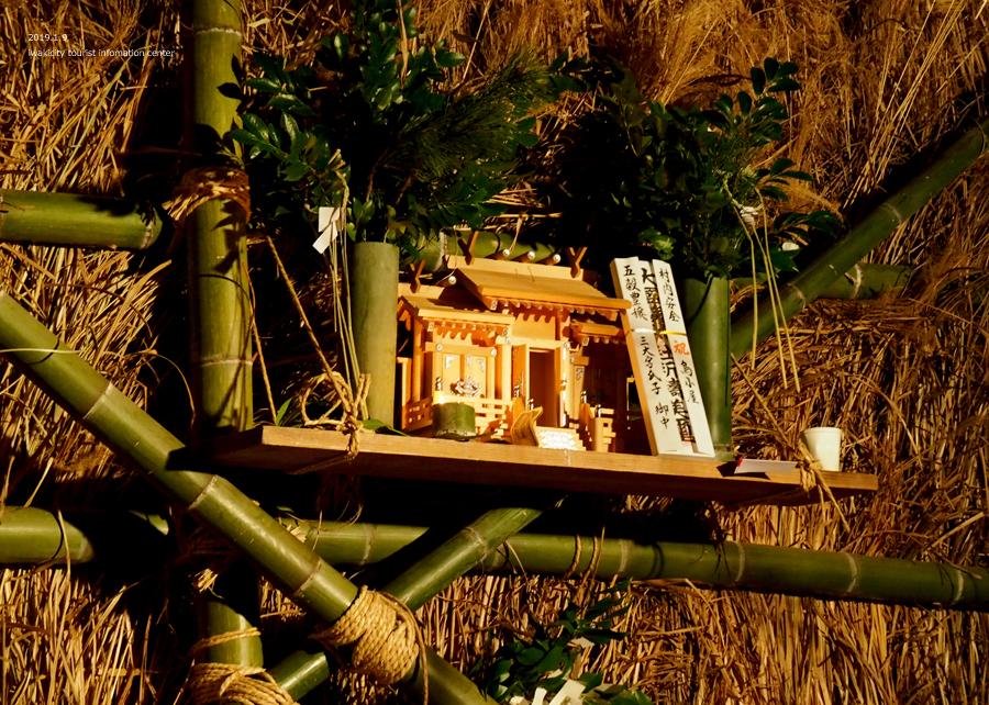 大國魂神社にて「鳥小屋」のお焚き上げが行われました! [平成31年1月9日(水)更新]5