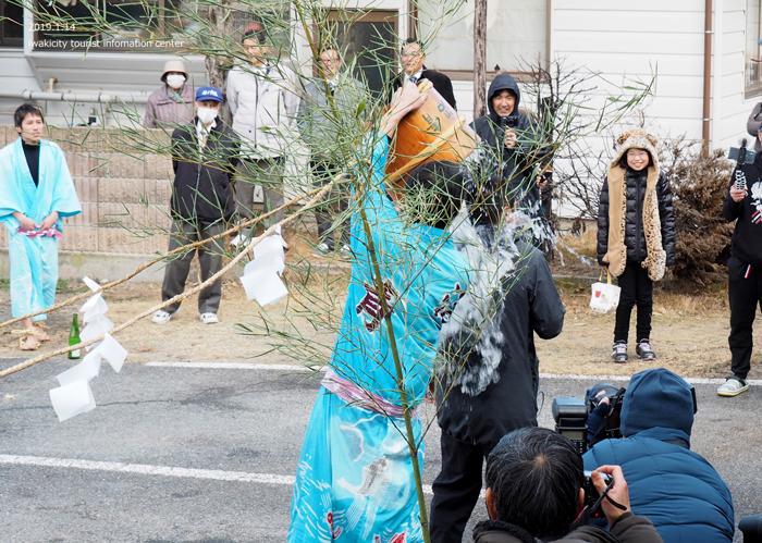 奇祭「沼ノ内の水祝儀」が執り行われました! [平成31年1月16日(水)更新]5