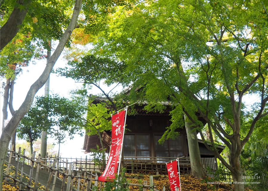 紅葉情報2018 温泉神社 [平成30年11月15日(水)更新]6