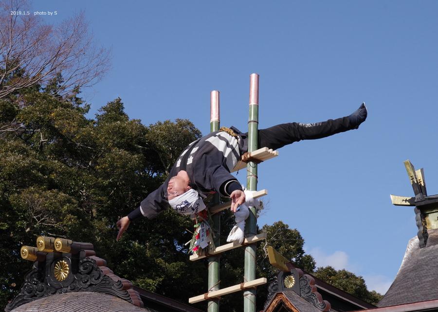 「平成31年いわき市消防出初式・はしご乗り」が行われました! [平成31年1月7日(月)更新]5