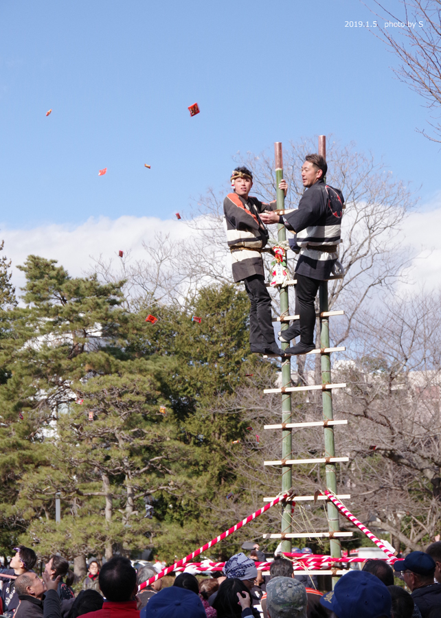 「平成31年いわき市消防出初式・はしご乗り」が行われました! [平成31年1月7日(月)更新]平中央公園7