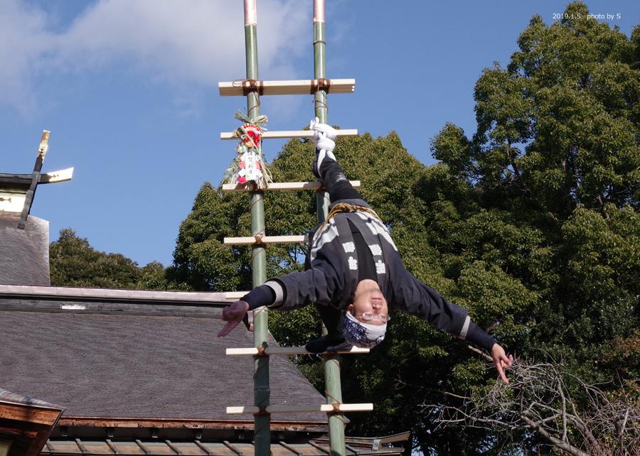 「平成31年いわき市消防出初式・はしご乗り」が行われました! [平成31年1月7日(月)更新]7