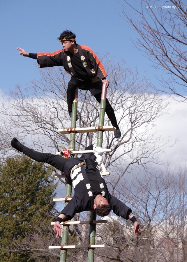「平成31年いわき市消防出初式・はしご乗り」が行われました! [平成31年1月7日(月)更新]平中央公園8