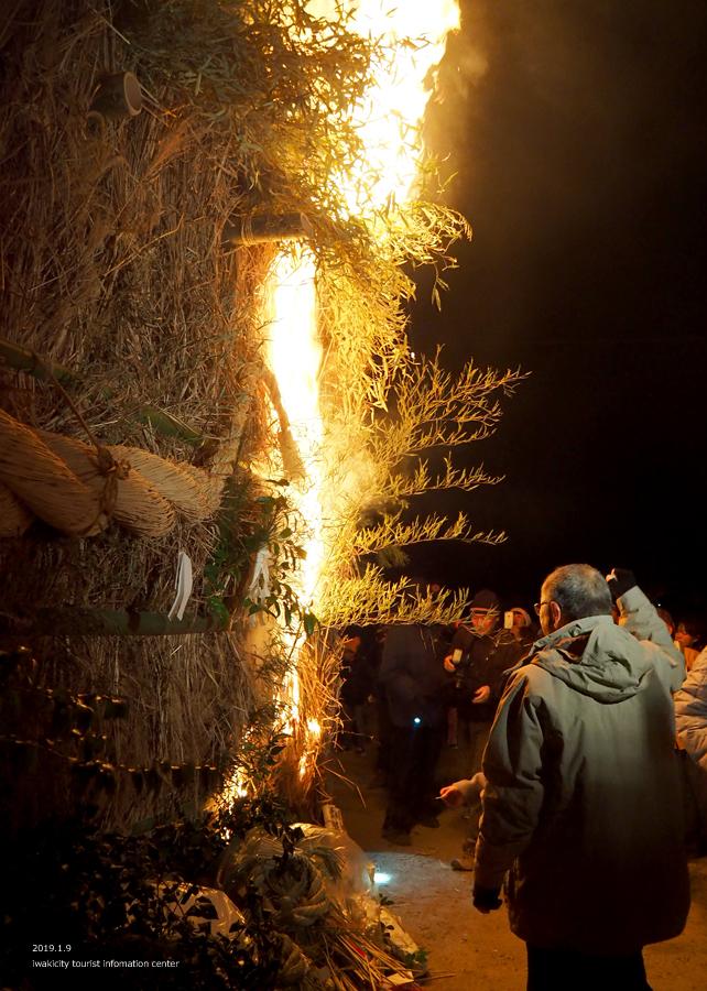 大國魂神社にて「鳥小屋」のお焚き上げが行われました! [平成31年1月9日(水)更新]9