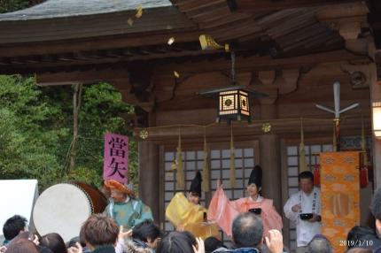 20190110金比羅神社例大祭福銭まき1