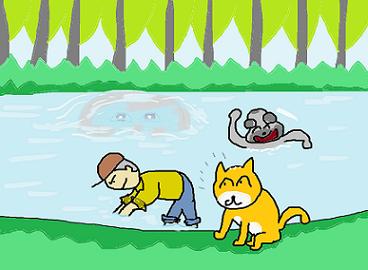 池に何かが
