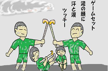 川柳 31年3月 泥んこ ツッチー  pe