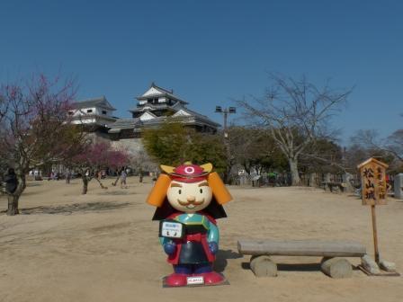 よしあきくん と 松山城