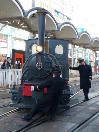 坊っちゃん列車 回転 5