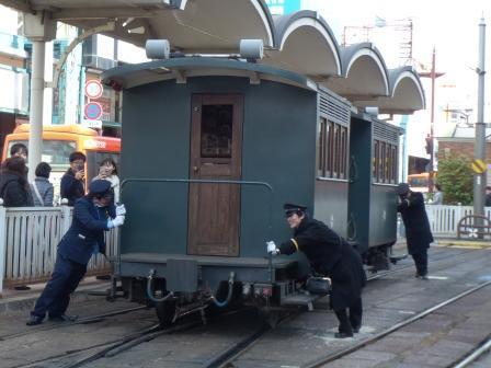 坊っちゃん列車 回転 9