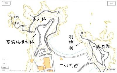 高浜城位置図(国土地理院電子地図より)