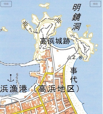 高浜城位置図
