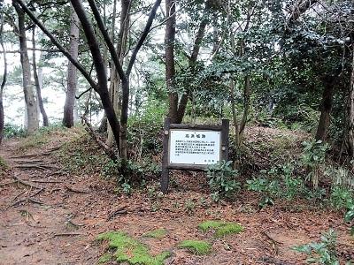 高浜城跡本丸櫓台?