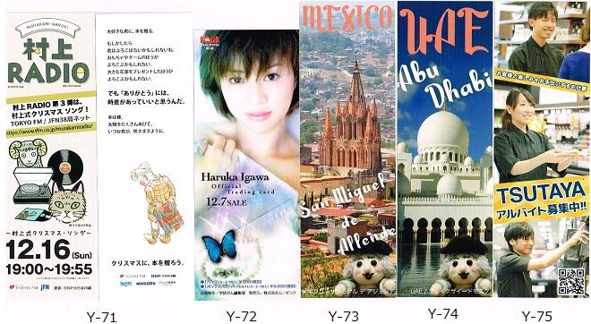 YY71-75.jpg