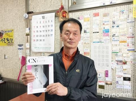 CN-Storyの旅_忠清南道_2018年10月_韓国地方旅行_2日目_15