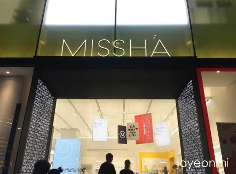 MISSHA_ミシャ_ギャラリーM_セルフィー_2