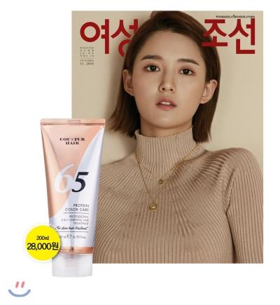 5_韓国女性誌_女性朝鮮_여성조선_2018年11月号1-1