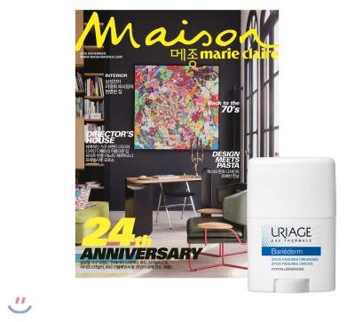 16_韓国女性誌_Maison Mariclair_メゾンマリクレール_2018年11月号_1-1
