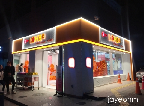 梨泰院_LOHBS_100号店