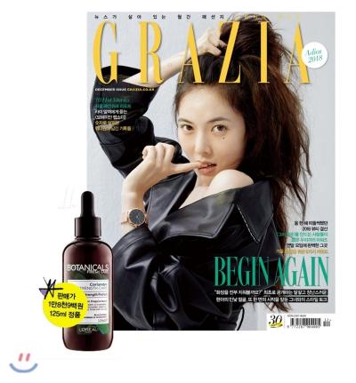1_韓国女性誌_GRAZIA_グラツィア_2018年12月号1-1