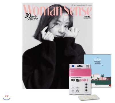 7_韓国女性誌_WOOMAN SENSE_ウーマンセンス_2018年12月号_1-1