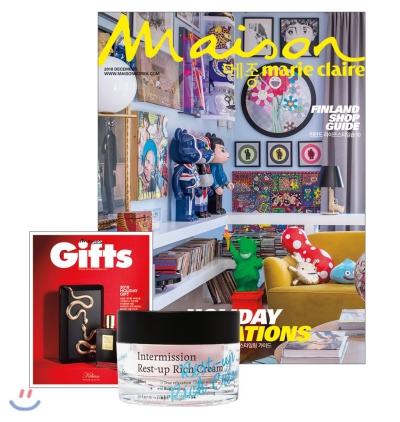 16_韓国女性誌_Maison Mariclair_メゾンマリクレール_2018年12月号_1-1