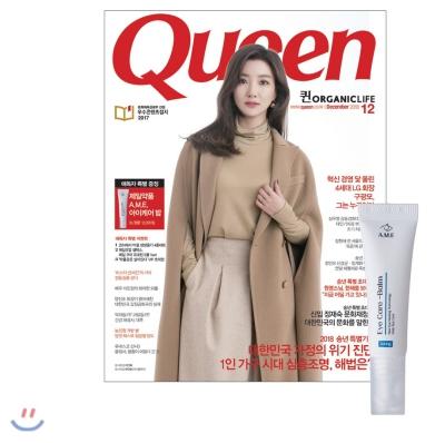 20_韓国女性誌_QUEEN_クイーン_2018年12月号1-1