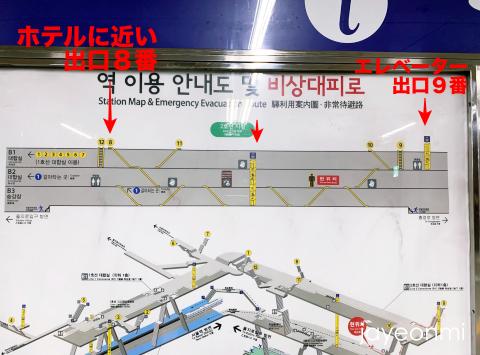 ホテルグレイスリー_ソウル_女子旅_1日目_1