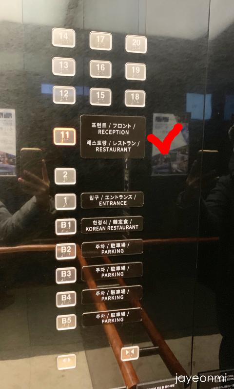 ホテルグレイスリー_ソウル_女子旅_1日目_9